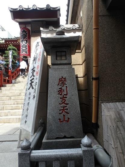 徳大寺 4