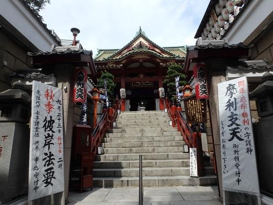 徳大寺 5