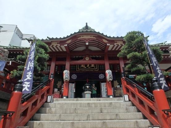 徳大寺 6