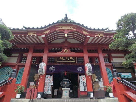 徳大寺 8