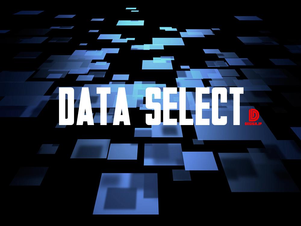 data-select