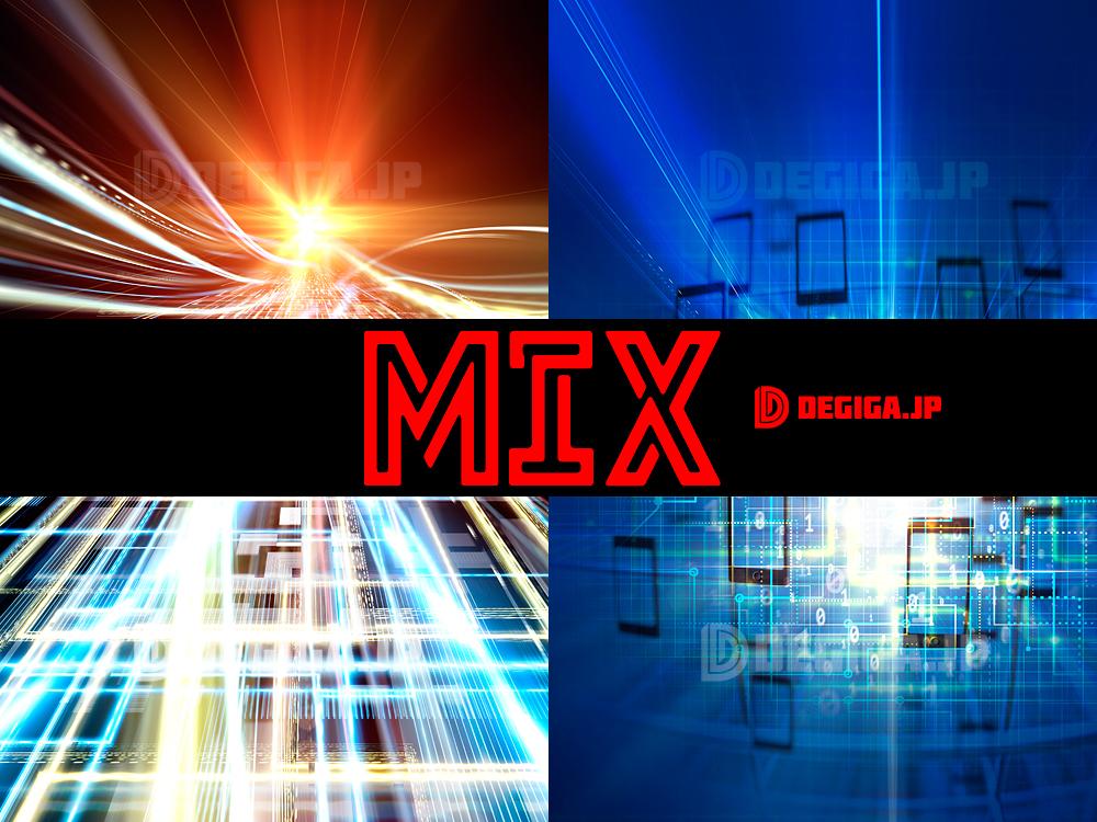 CG素材の新作『MIX』公開
