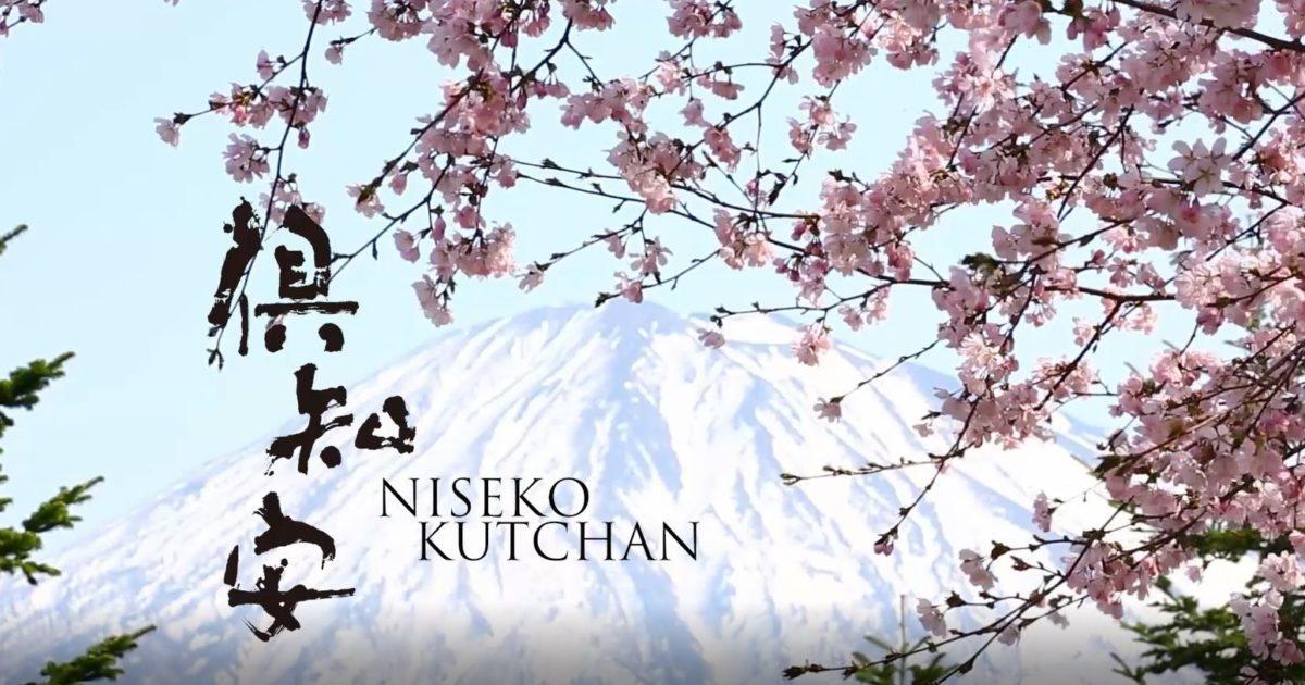0410kutchan-niseko-4-season-video-1