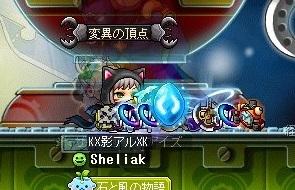 Maple_190606_014548.jpg