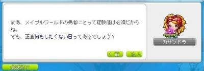 Maple_190609_084734.jpg