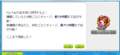 Maple_190609_084830.jpg
