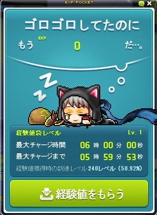 Maple_190609_084845.jpg