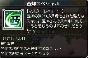 Maple_190609_085507.jpg