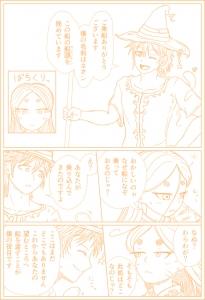20190412-manga002.jpg