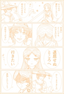 20190412-manga003.jpg