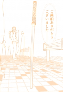 20190412-manga005.jpg