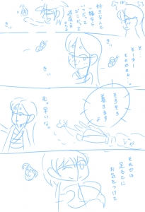 20190412-manga K005