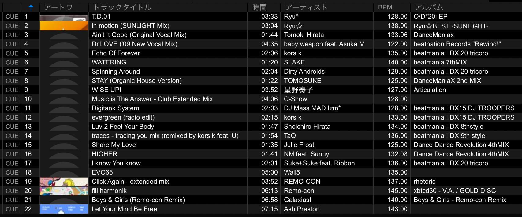 えくぺり11_playlist