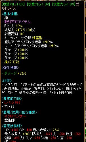 SS No329