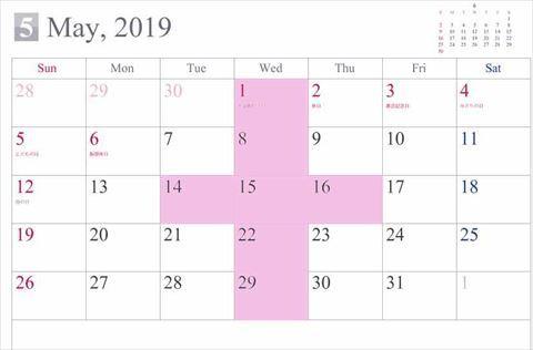 calendar-sim-a4-2019-5_R.jpg