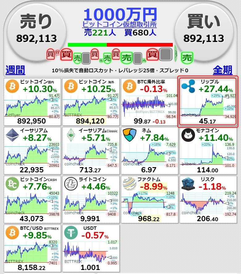 2019-05-14_23h18_22.jpg