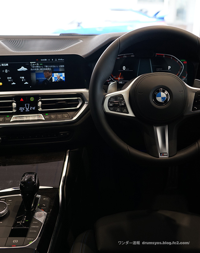 BMW3series03.jpg