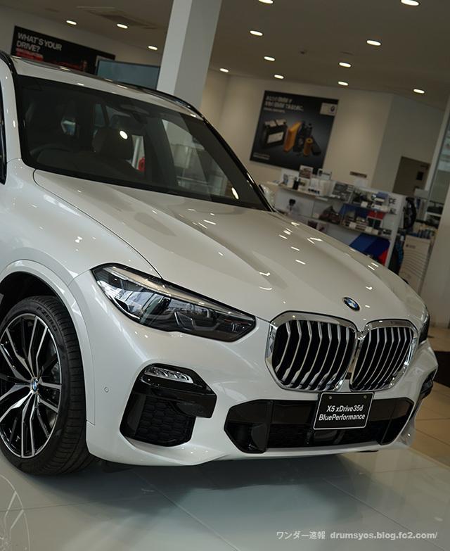 BMWX5_01_20190426184142ea8.jpg
