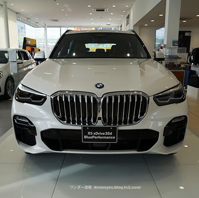 BMWX5_02_201904261841441af.jpg