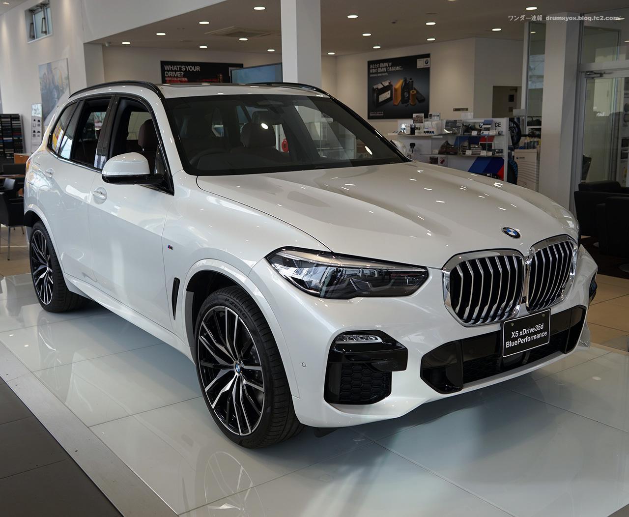 BMWX5_03_201904261841461c9.jpg