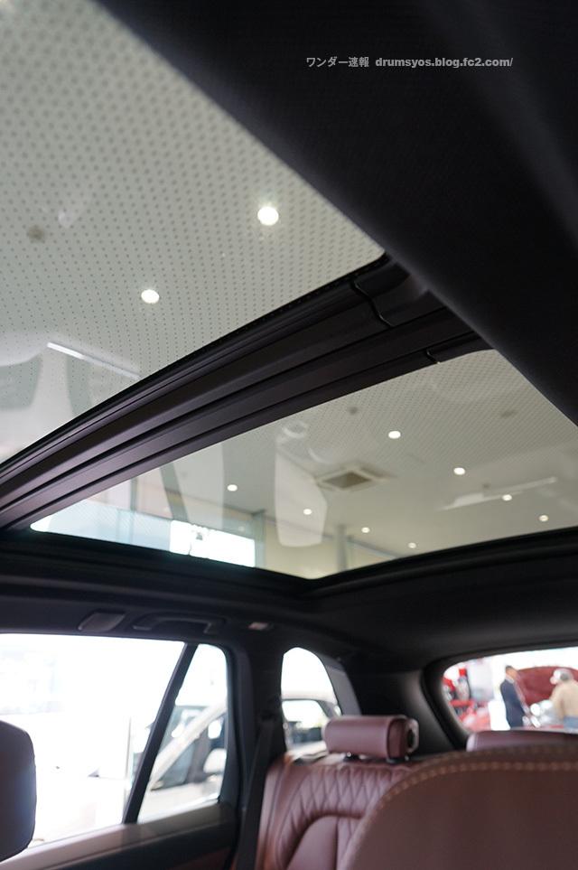 BMWX5_08.jpg
