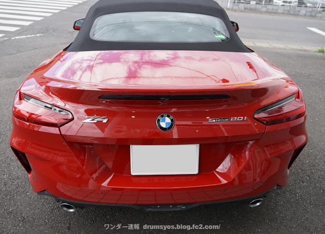 BMWZ4_13.jpg