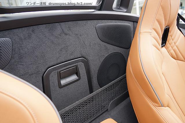 BMWZ4_29.jpg