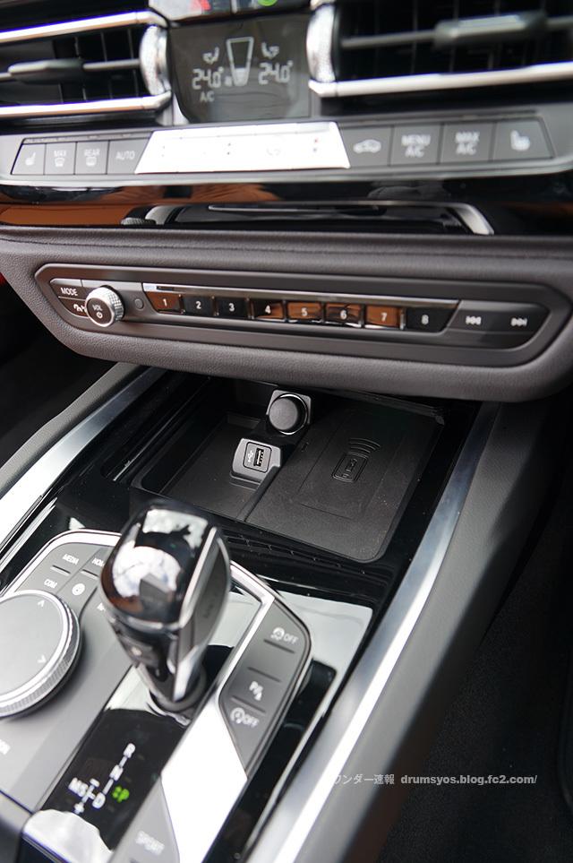 BMWZ4_33.jpg