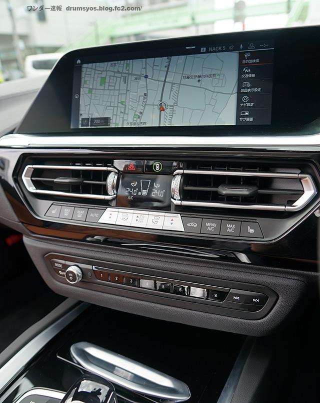 BMWZ4_34_20190519102916498.jpg