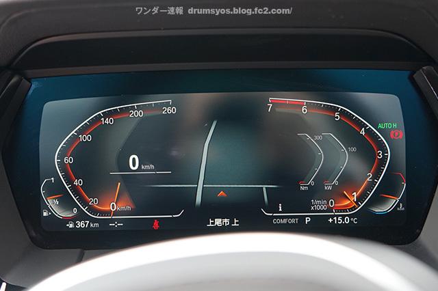 BMWZ4_37.jpg