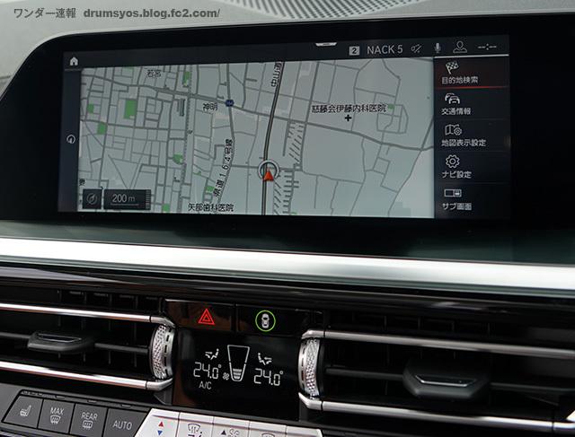 BMWZ4_38.jpg