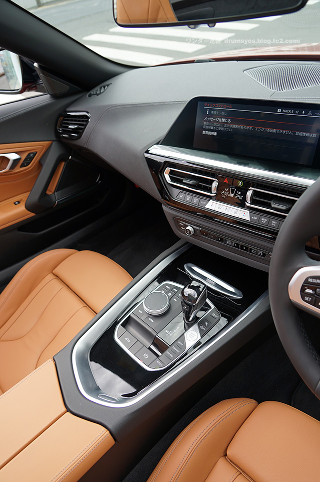 BMWZ4_39_20190519103619783.jpg