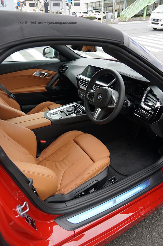 BMWZ4_42.jpg