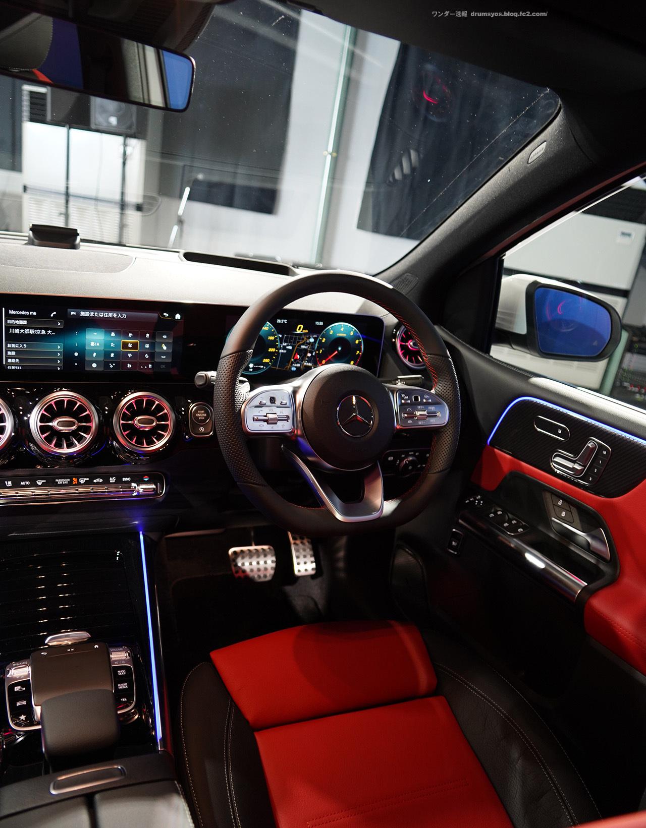 MercedesBclass05.jpg