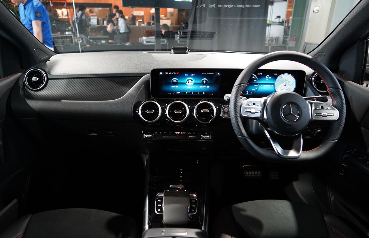 MercedesBclass06.jpg
