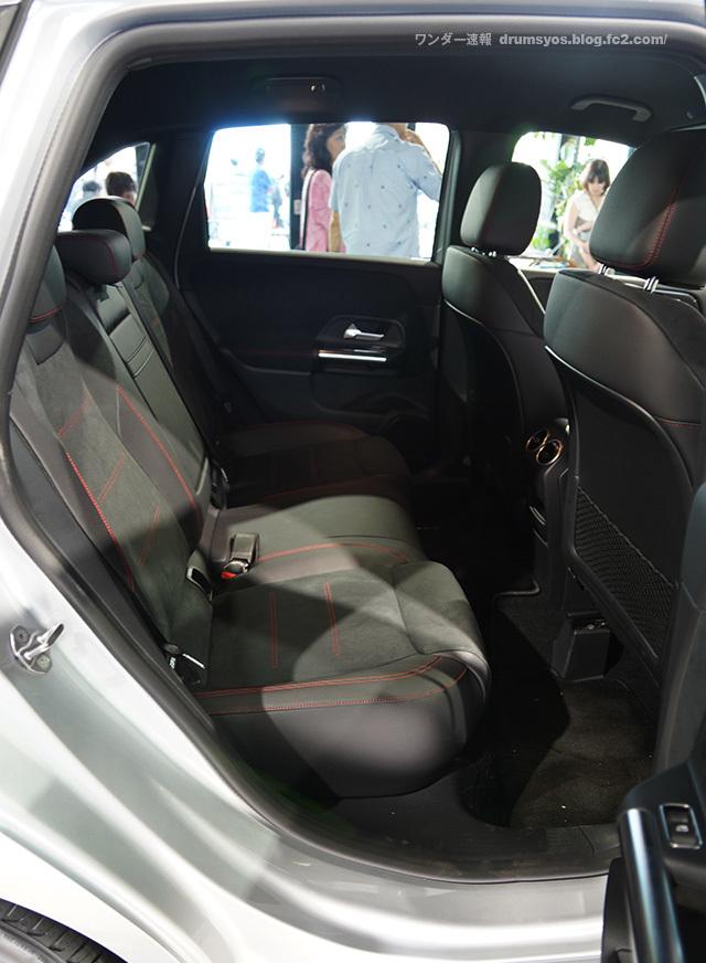 MercedesBclass08.jpg