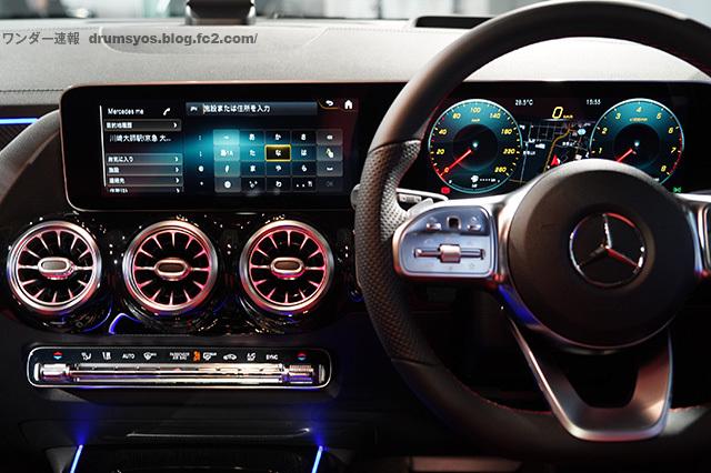 MercedesBclass15_201906111029458be.jpg