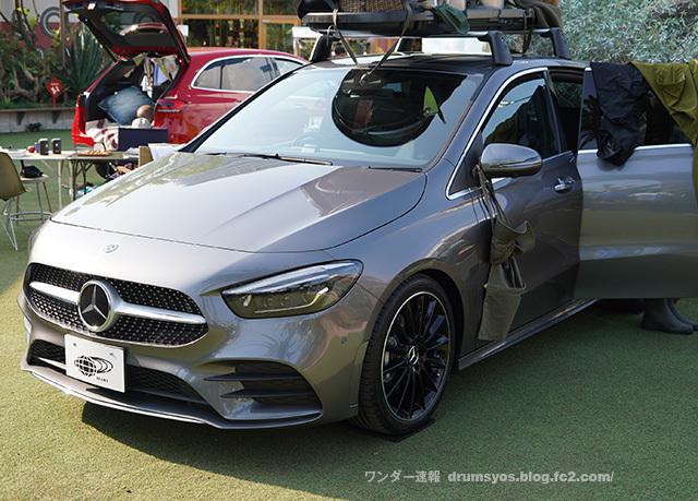 MercedesBclass19.jpg