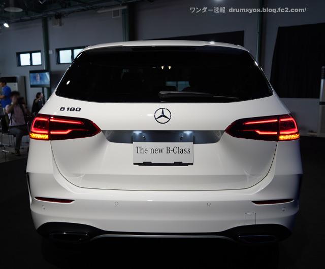 MercedesBclass27.jpg