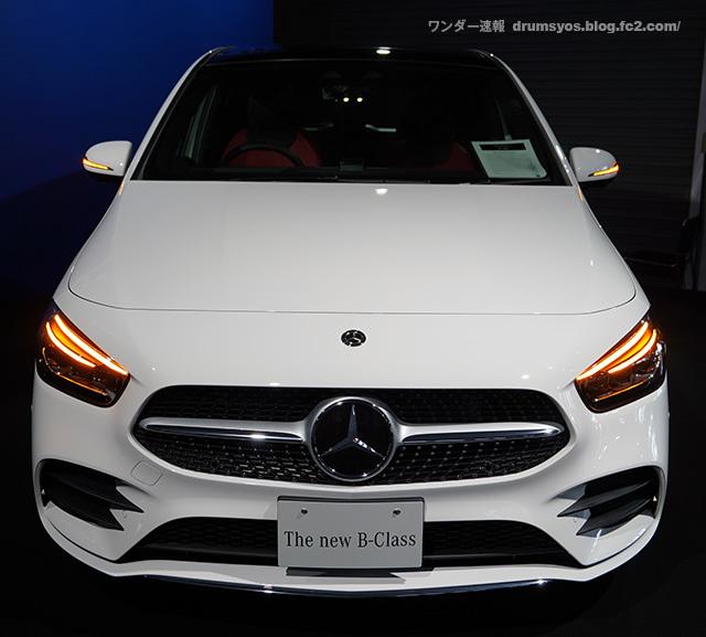 MercedesBclass28.jpg