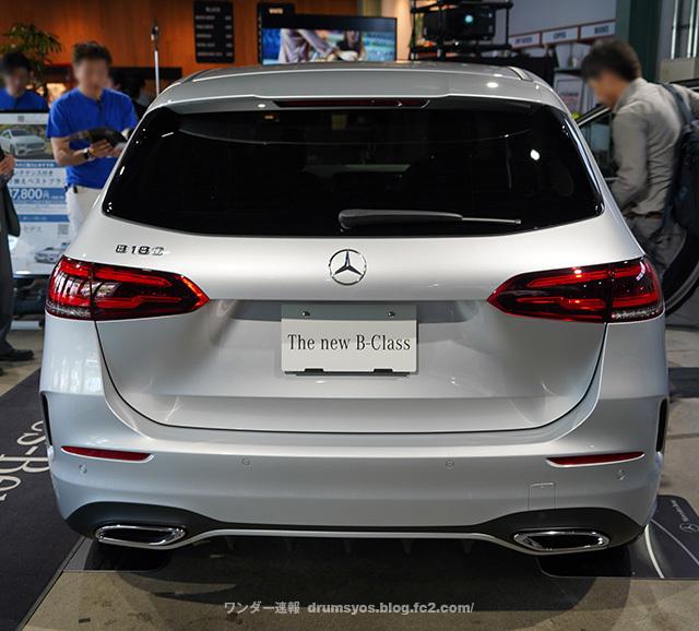 MercedesBclass33.jpg