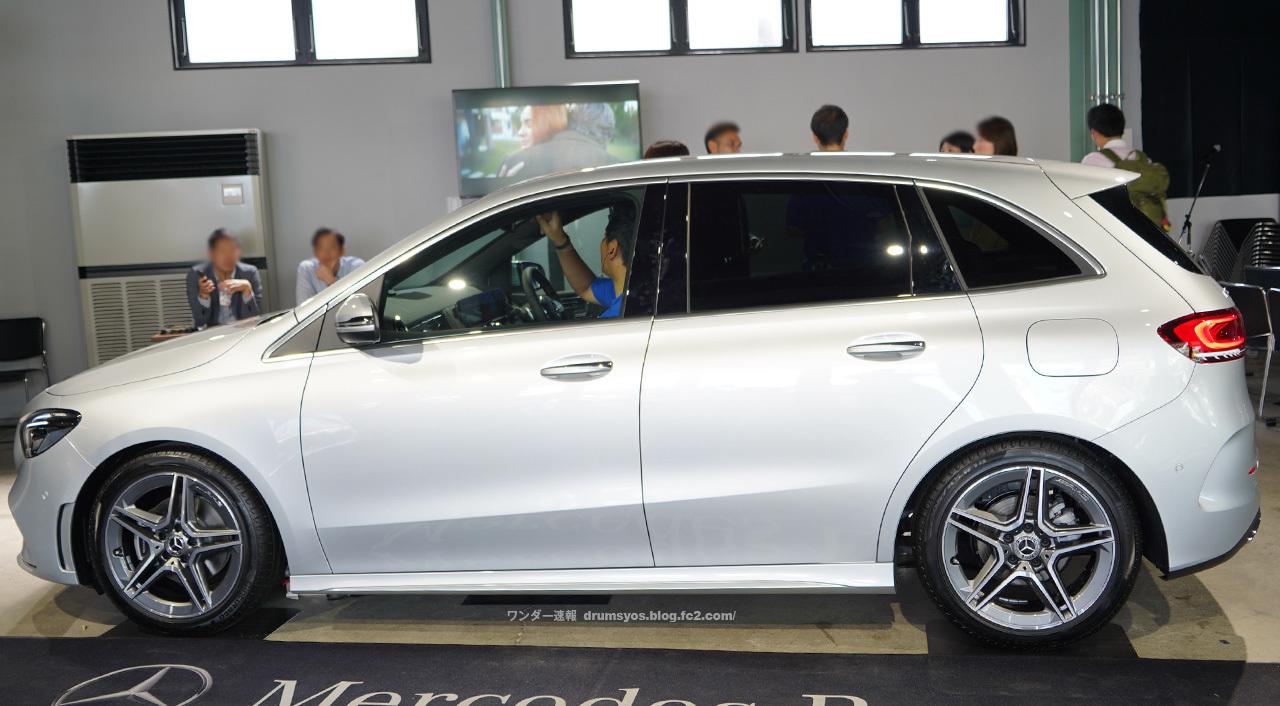 MercedesBclass35.jpg