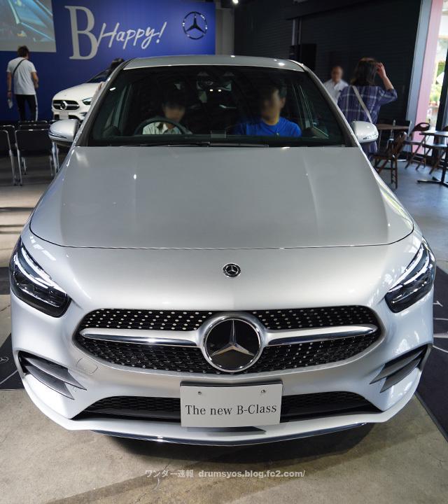 MercedesBclass39.jpg