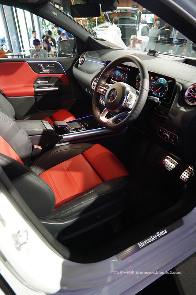 MercedesBclass44.jpg