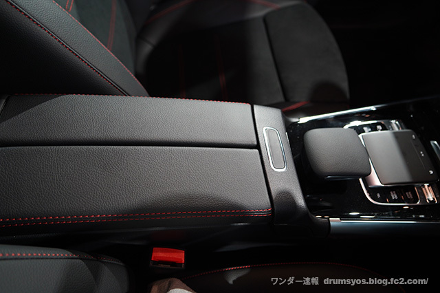 MercedesBclass48.jpg
