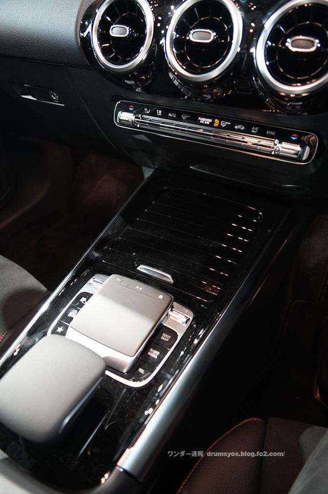 MercedesBclass52.jpg