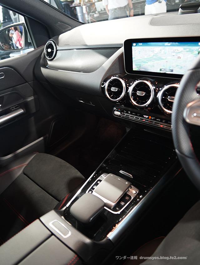 MercedesBclass55.jpg