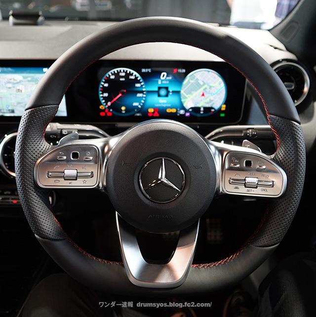 MercedesBclass59.jpg