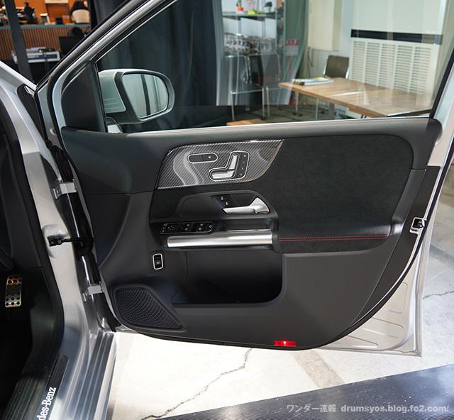 MercedesBclass61.jpg