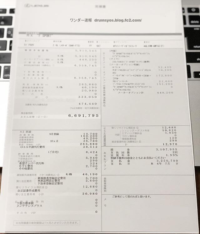 RX300F01.jpg